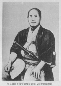 榊原鍵吉 国立国会図書館蔵