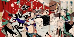 「吉良邸討ち入り」二代目山崎年信画 1886年